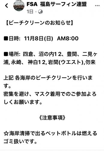 IMG_2930.jpg